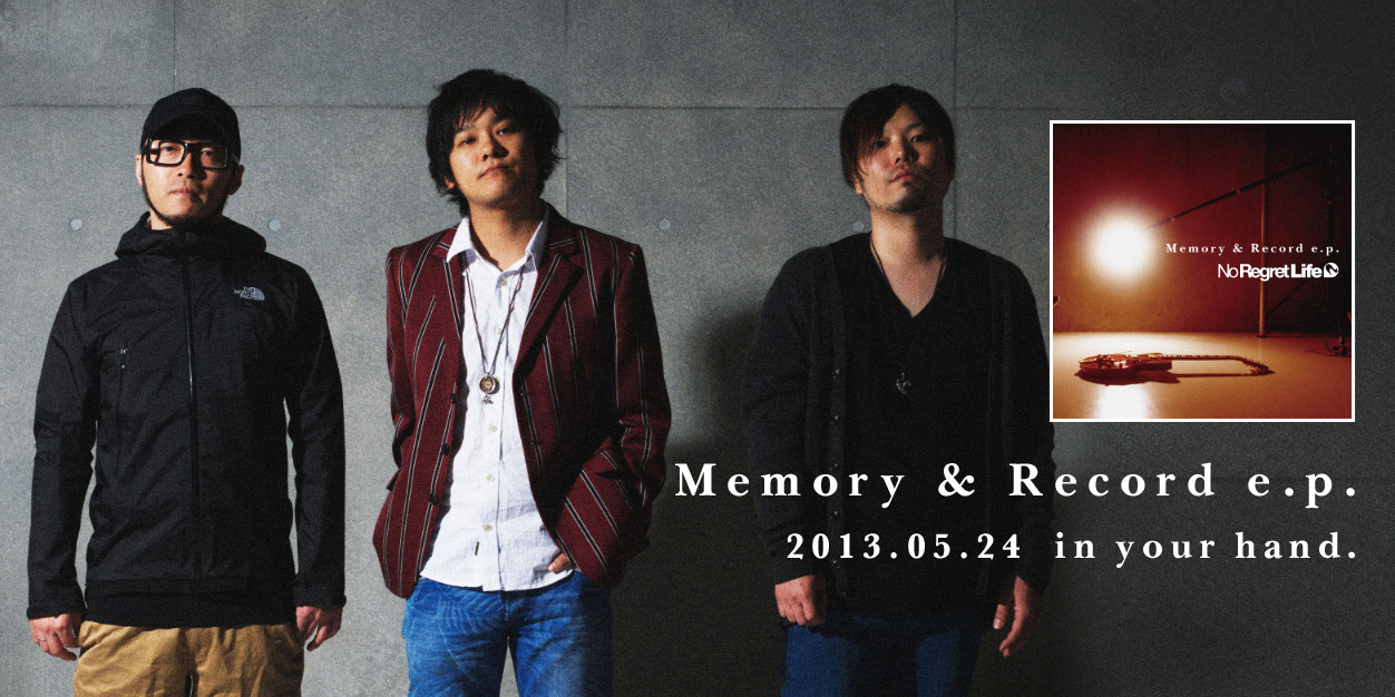 No Regret Life Memory & Record